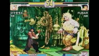sfiii 3rd strike mi ka do arcade dvd 47 2on2 tournament no 2 part 1