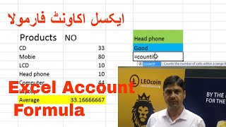 How to use COUNT, COUNTA, COUNTBLANK, COUNTIF, COUNTIFS formula in MS Excel ?(Hindi) 54 = haris khan