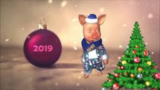 Веселое, оригинальное  ПОЗДРАВЛЕНИЕ c Новым годом 2019!  МУЗЫКАЛЬНАЯ видео открытка