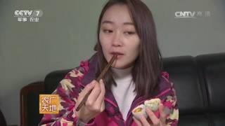 20170523 农广天地  乳山牡蛎肥 银滩鸭蛋鲜