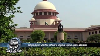 sc-clears-the-decks-for-gail-gas-pipeline-in-tamil-nadu---dinamalar-feb-2nd-2016