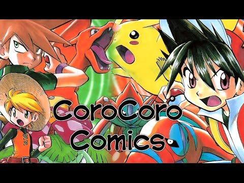 CoroCoro Comics - Top 6 Best Selling Manga [2016]