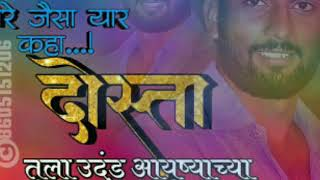 aviraj patil my new songs mp3 @&