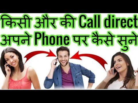 ओपन नंबर की कॉल दूसरे नंबर पर कैसे फॉरवर्ड करें //  doosre number par call forward kaise kare