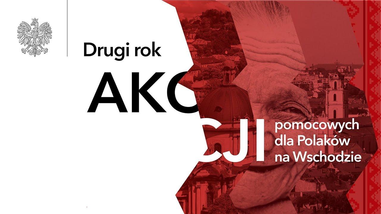 Podsumowania Roku Akcji Pomocy Polakom na Wschodzie