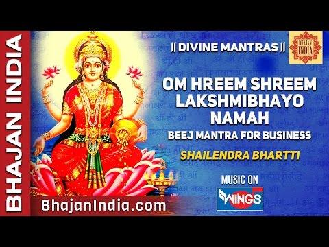 Laxmi Mantra for Business - Om Hreem Shreem Lakshmi Bhyo Namaha - Shailendra Bhartti on Bhajan India