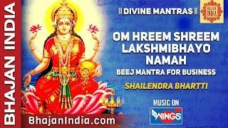 Laxmi Mantra For Business Om Hreem Shreem Lakshmi Bhyo Namaha Shailendra Bhartti On Bhajan India
