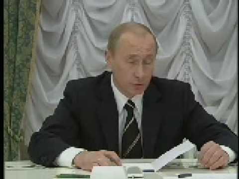 V.Putin.Встреча с акционерами компании.21.12.06.Part 1