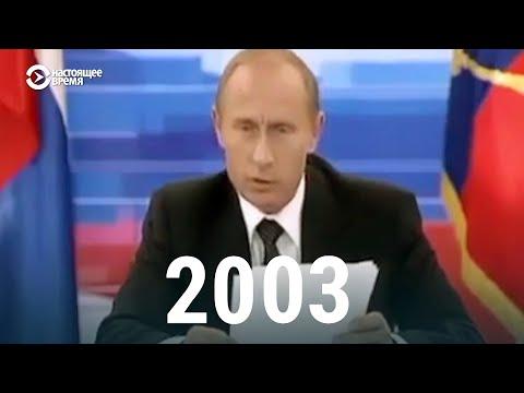 """- Раздвоение ВВП: Путин в прошлом был ярким представителем пятой колонны и """"подставлял"""" себя нынешнего"""