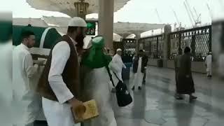 Dam maira nikal jata unke Aashtane par....best naat status owais raza qadri