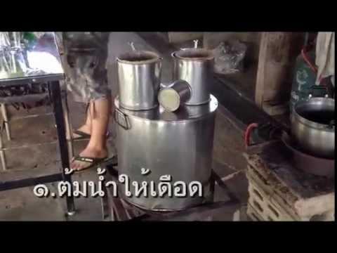 วิธีการทำกาแฟโบราณไทยจ๋า.mp4