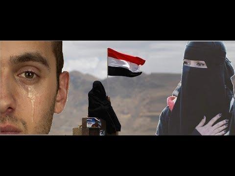 """الشيله التي"""" ابكت جميع المغتربين اليمنيين"""" من اقوى واروع الشيلات اليمنيه / ابو حنظله"""