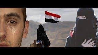 "Download Video الشيله التي"" ابكت جميع المغتربين اليمنيين"" من اقوى واروع الشيلات اليمنيه / ابو حنظله MP3 3GP MP4"