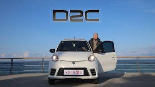 영업용번호판 가능한 초소형화물자동차 D2C를 만나다[#…