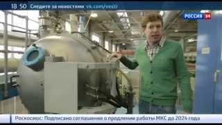 Последние разработки России в области вооружений  Русское Оружие