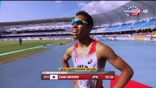 2015 陸上世界ユース選手権男子200m サニブラウン・アブデル・ハキーム(日本) CR 20.34