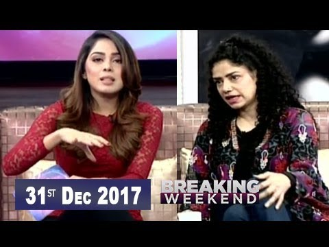 Breaking Weekend - 31st December 2017 - Ary Zindagi