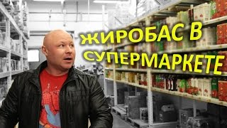 видео Уральские пельмени | Очередь в супермаркете