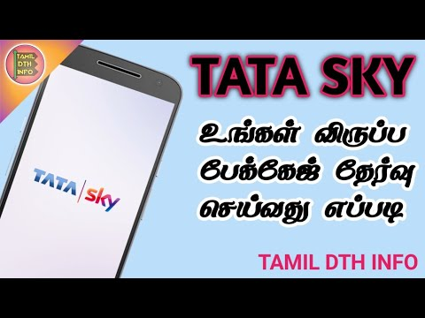 TAMIL DTH INFO Videos - AdsFree Youtube