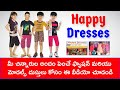 Happy Dresses Rajahmundry -Best Offers-Latest Models-New Trends-New Fashions-Infy Deals
