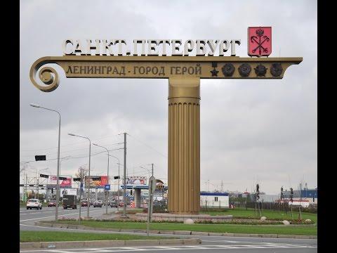 Санкт-Петербург (Питер) достопримечательности города