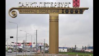 Санкт-Петербург (Питер) достопримечательности города(В этом видео вы узнаете почти о всех достопримечательностях #Санкт-Петербурга, или проще говоря что посмотр..., 2016-05-04T16:19:27.000Z)