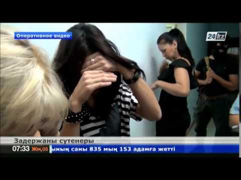 В Актау задержаны женщины-сутенеры