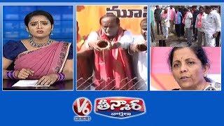 BJP Laxman Namo Musi   Onions Robbery   Nirmala Sitharaman Forbes   Teenmaar News