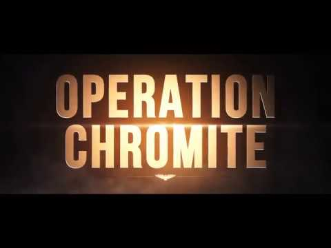 Operation Chromite | Official Trailer | Cinemas 26th Dec