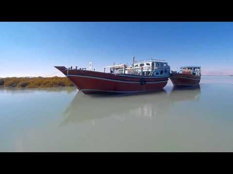 Qeshm Island in Persian Gulf- Iran   ایران جزیره قشم