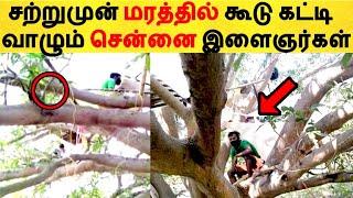 சற்றுமுன் மரத்தில் கூடு கட்டி வாழும் சென்னை இளைஞர்கள்  | Tamil Cinema News | Kollywood Latest
