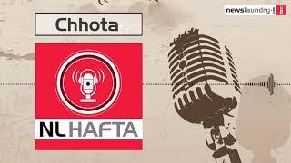 Chhota Hafta Episode - 172