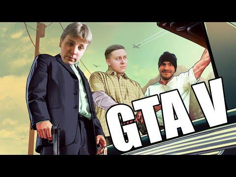 Let's get WASTED! | FTW GTA V