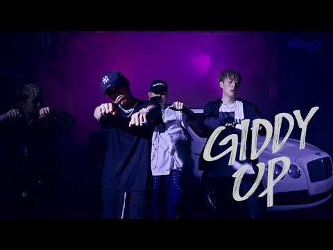 Sik-K, 김하온(HAON), PH-1, Woodie Gochild, 박재범 - GIDDY UP (Prod. GroovyRoom) Official Music Video