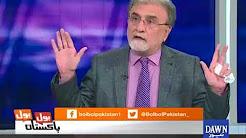 Bol Bol Pakistan | 30th November 2017 | Dawn News