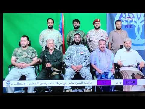 المجلس الانتقالي يعلن النفير العام لكافة أبناء الشعب والقوات الجنوبية