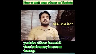 How to rank Youtube videos fast || Youtube videos SEO
