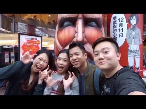 travel taipei 2015-12