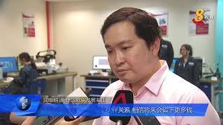 陆交局:供应商本地设支援中心 助节省维修成本
