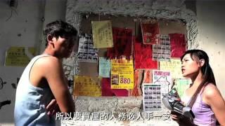 【廣告庫】2013《4A創意獎》YAHOO/看屋法寶系列(電通國華)