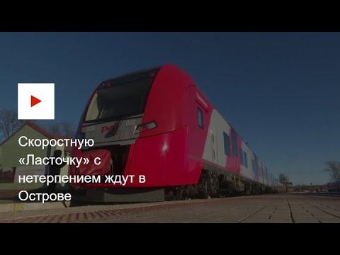Вести Псков 18 12 2019