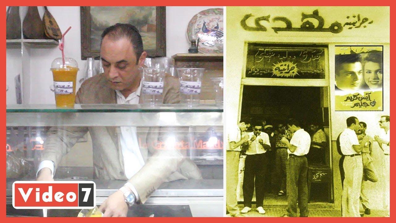 الوحيد اللي جمع بين الملك فاروق وعبد الناصر.. حكاية عم مهدي أقدم صانع جرانيتا في مصر