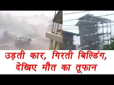 Vardah Cyclone: Watch Car flying and Building Collapsed | Shocking videos | वनइंडिया हिंदी