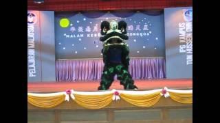 Institut Perguruan Kampus Tun Hussein Onn 醒狮团