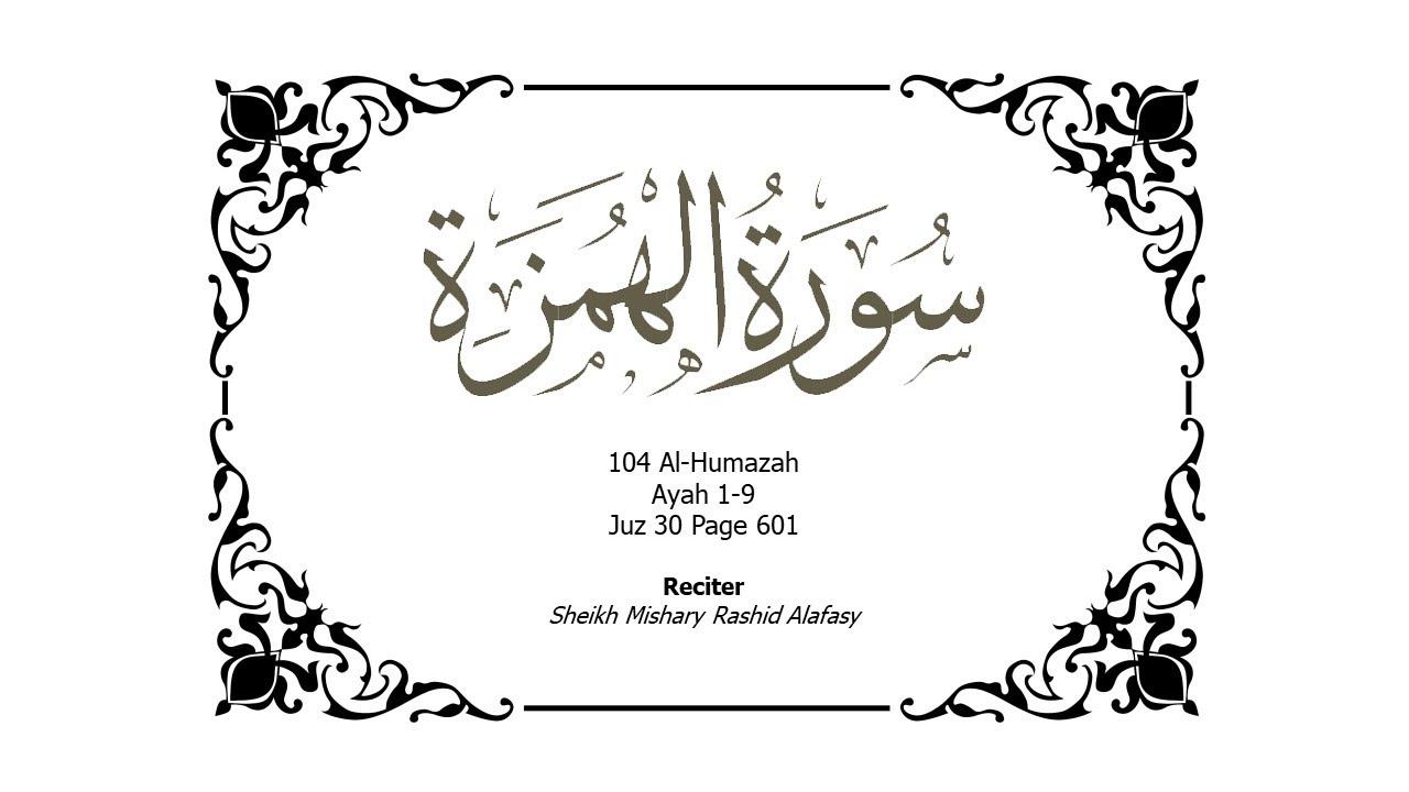 104 Memorize Surah Al Humazah Juz 30 Page 601