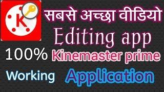 Best video editing app for android phone kinemaster prime