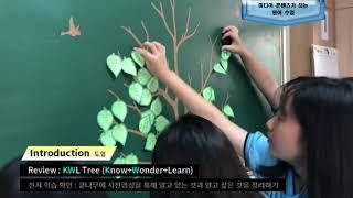 미디어 콘텐츠가 되는 영어 수업