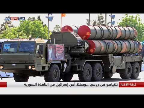 نتنياهو في روسيا.. وحفظ أمن اسرائيل من النافذة السورية  - نشر قبل 4 ساعة