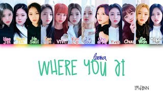 Loona - where you at |sub. español + color coded| (han/rom/esp)