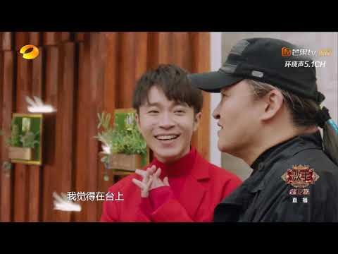 刘欢不在乎名次追求歌曲本身的意义,心中只有歌没有王 《歌手2019》EP14 花絮【湖南卫视官方HD】